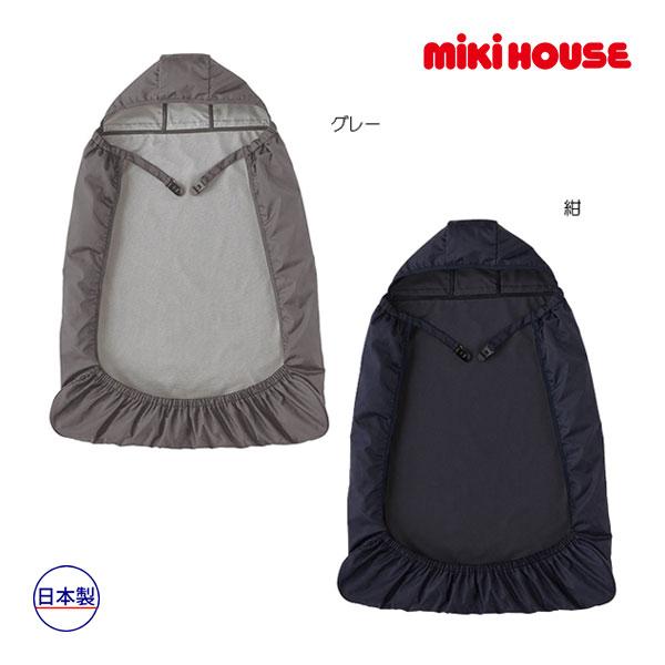ミキハウス正規販売店/(海外販売専用)ミキハウス mikihouse 3WAYレインケープ