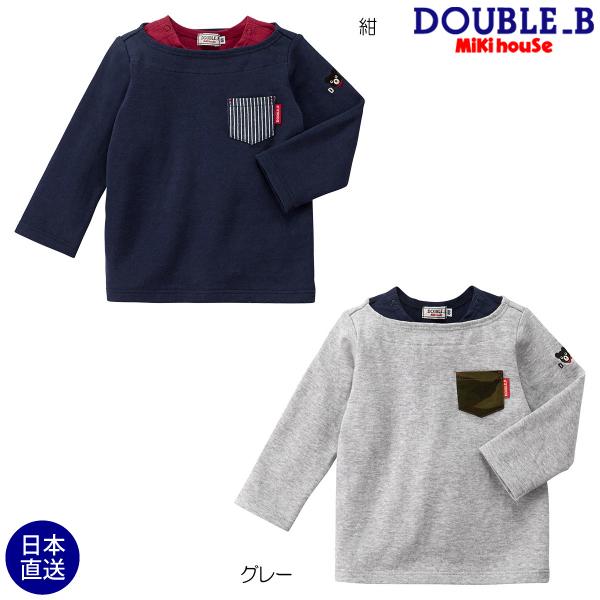 (海外販売専用)ミキハウス正規販売店/ミキハウス ダブルビー mikihouse Tシャツ(80cm-150cm)