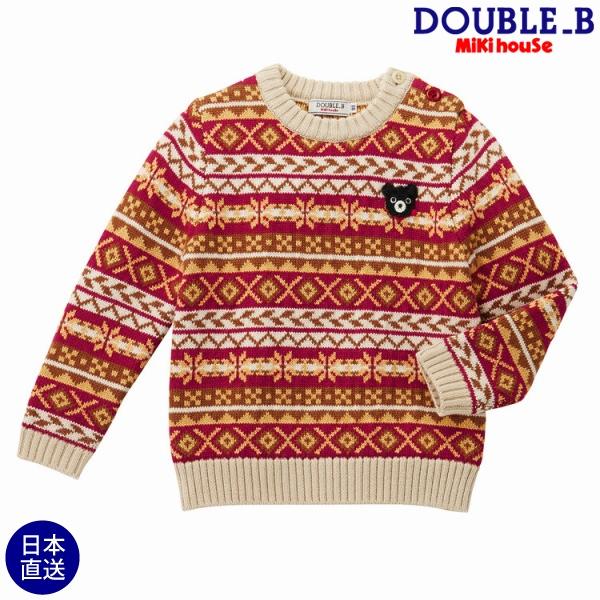 (海外販売専用)ミキハウス正規販売店/ミキハウス ダブルビー mikihouse セーター(110cm・120cm・130cm・140cm)