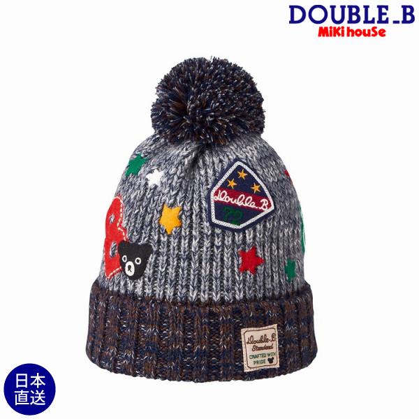 (海外販売専用)ミキハウス正規販売店/ミキハウス ダブルビー mikihouse フード(ニット帽子)〈S-M(46cm-56cm)〉