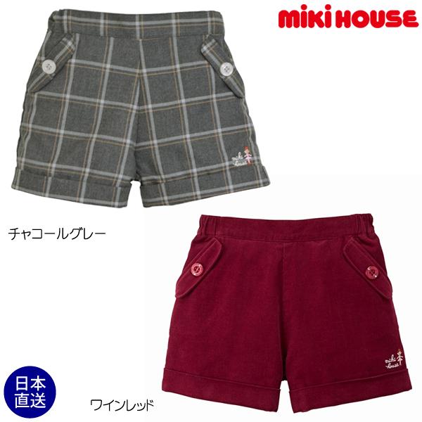(海外販売専用)ミキハウス正規販売店/ミキハウス mikihouse ハーフパンツ(110cm・120cm・130cm・140cm・150cm)
