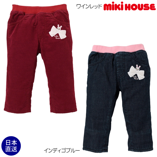 (海外販売専用)ミキハウス正規販売店/ミキハウス mikihouse うさこ 裏地付きパンツ(110cm・120cm)