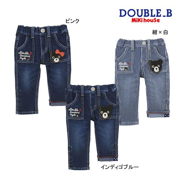 (海外販売専用)ミキハウス ダブルビー mikihouse 刺繍つきパンツ(120cm・130cm)