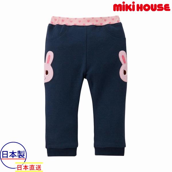(海外販売専用)ミキハウス正規販売店/ミキハウス mikihouse パンツ(80cm・90cm・100cm)