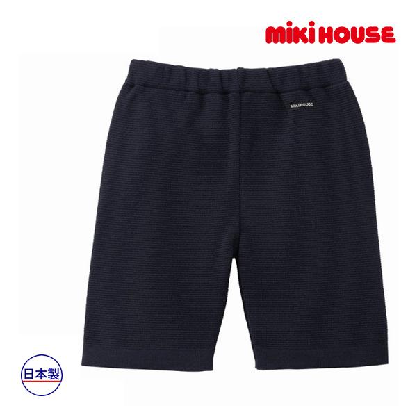 (海外販売専用)ミキハウス正規販売店/ミキハウス mikihouse 6分丈ニットパンツ(110cm・120cm)