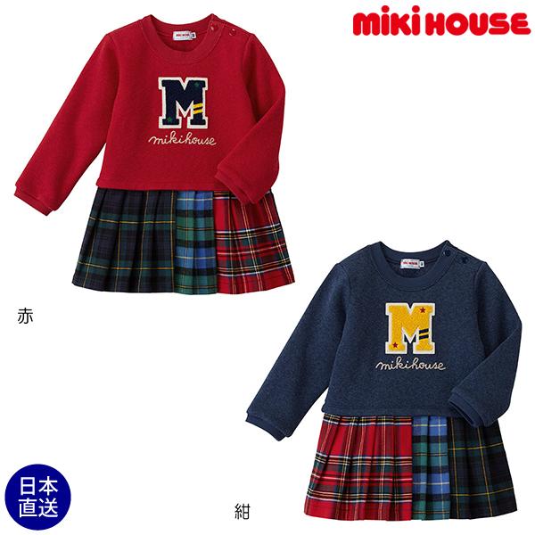 ミキハウス正規販売店/ミキハウス mikihouse ワンピース(80cm・90cm・100cm)