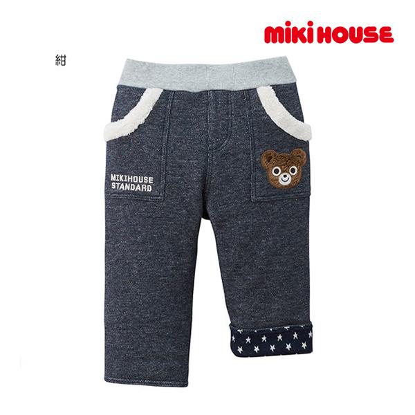 (海外販売専用)ミキハウス正規販売店/ミキハウス mikihouse 裏フリースパンツ(110cm・120cm・130cm)