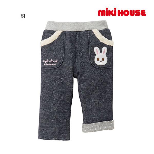 ミキハウス正規販売店/ミキハウス mikihouse 裏フリースパンツ(110cm・120cm)
