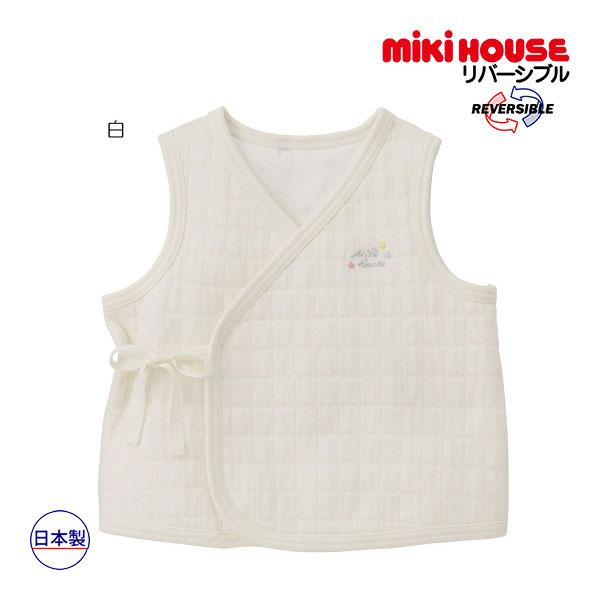 (海外販売専用)ミキハウス正規販売店/ミキハウス mikihouse 胴着(50cm-70cm)