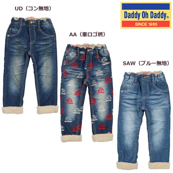 ダディオダディ Daddy Oh Daddy 裏ボアデニムパンツ(80cm-150cm)/丸高衣料