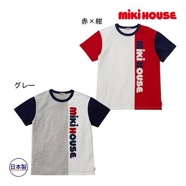 (海外販売専用)ミキハウス正規販売店/ミキハウス mikihouse 縦ロゴ半袖Tシャツ(大人用)〈S-L(155cm-185cm)〉