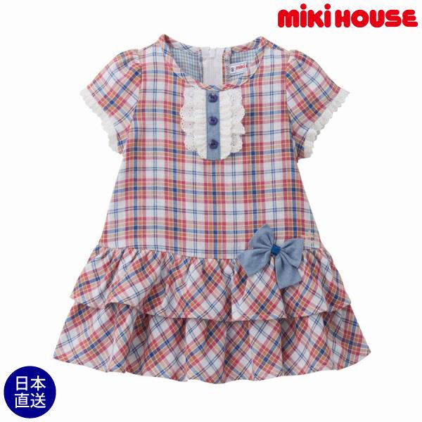 (海外販売専用)ミキハウス正規販売店/ミキハウス mikihouse チェックワンピース(110cm・120cm・130cm)