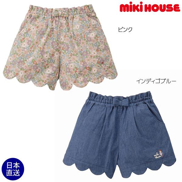 ミキハウス正規販売店/ミキハウス mikihouse ショートパンツ(110cm・120cm・130cm・140cm)
