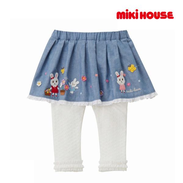 ミキハウス正規販売店/ミキハウス mikihouse スカート付パンツ(80cm・90cm・100cm)