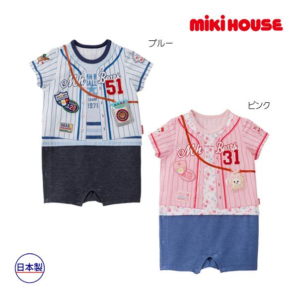 (海外販売専用)ミキハウス正規販売店/ミキハウス mikihouse ショートオール(80cm)