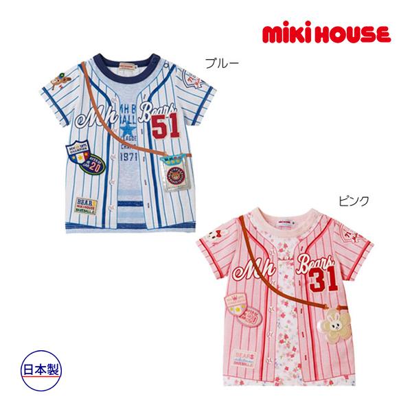 (海外販売専用)ミキハウス正規販売店/ミキハウス mikihouse 半袖Tシャツ(80cm・90cm・100cm)