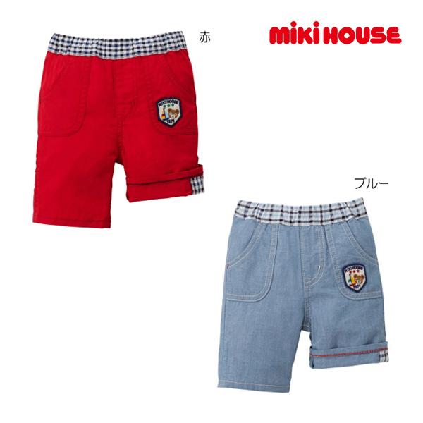 (海外販売専用)ミキハウス正規販売店/ミキハウス mikihouse 6分丈パンツ(110cm・120cm・130cm)