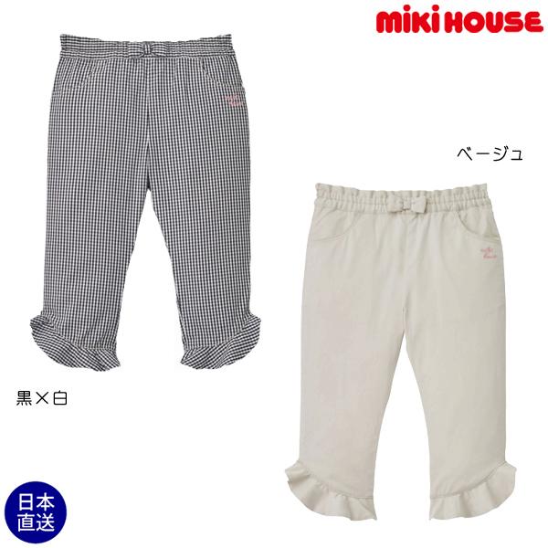 (海外販売専用)ミキハウス正規販売店/ミキハウス mikihouse 8分丈パンツ(110cm・120cm・130cm・140cm・150cm)