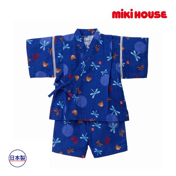 ポイント10倍!7/26 9:59まで//ミキハウス mikihouse 甚平スーツ(110cm)