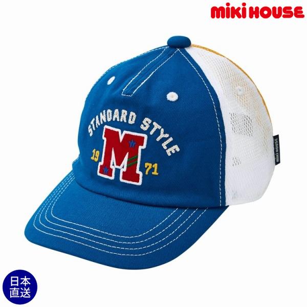 (海外販売専用)ミキハウス正規販売店/ミキハウス mikihouse メッシュキャップ〈S-LL(48cm-56cm)〉