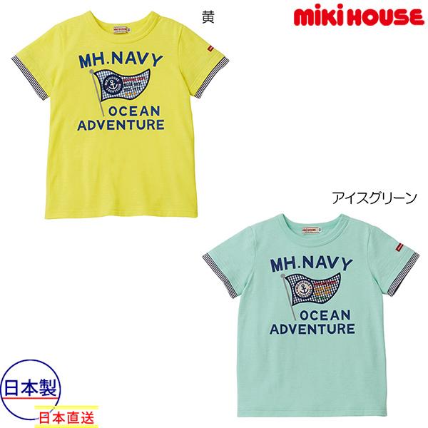 (海外販売専用)ミキハウス正規販売店/ミキハウス mikihouse 半袖Tシャツ(110cm・120cm・130cm・140cm)