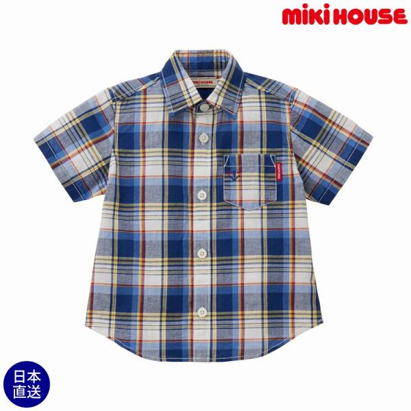 (海外販売専用)ミキハウス正規販売店/ミキハウス mikihouse 半袖チェックシャツ(110cm・120cm・130cm)