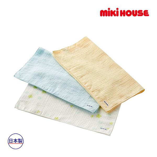(海外販売専用)ミキハウス正規販売店/ミキハウス mikihouse 3重織り軽やかガーゼタオル3枚セット