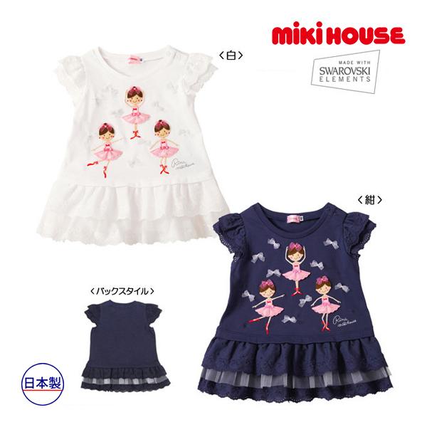 ミキハウス mikihouse 踊るリーナちゃん♪レース付き半袖Tシャツ(100cm・110cm)