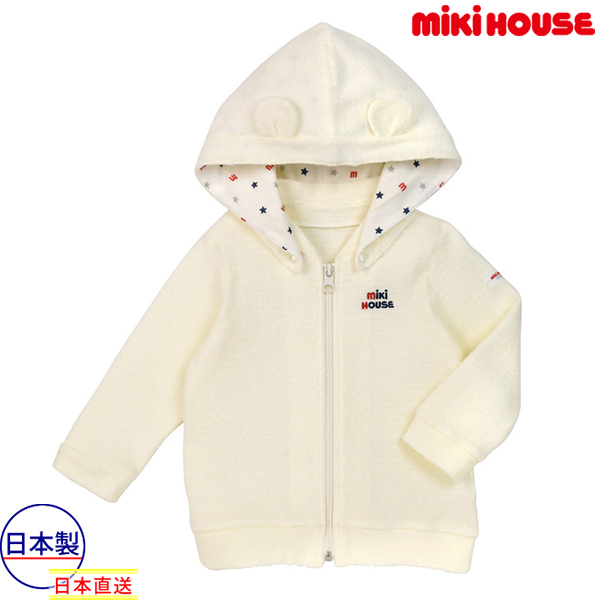 ミキハウス正規販売店/ミキハウス mikihouse パーカー(S(70-80cm)・M(80-90cm))