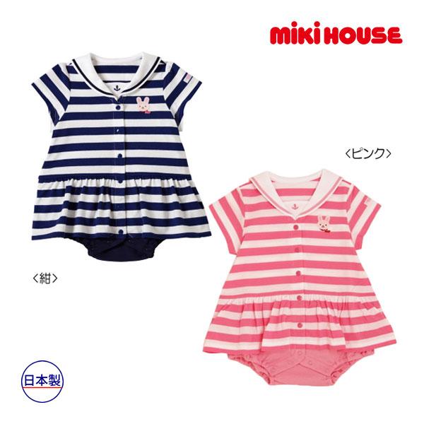 (海外販売専用)ミキハウス mikihouse (ベビー)うさちゃんのマリンボーダーショートオール(70cm・80cm)