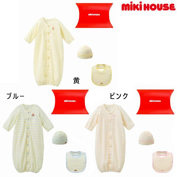 ミキハウスファースト【MIKI HOUSE FIRST】ツーウェイオール&フード&スタイセット(50・60cm)