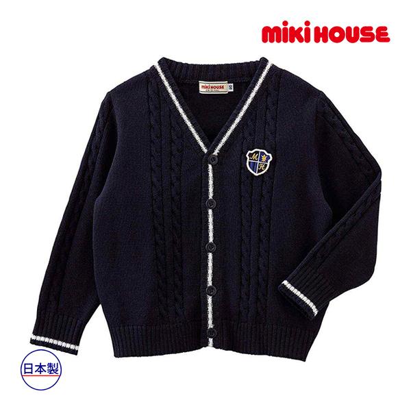 ミキハウス【MIKI HOUSE】チルデン風ニットカーディガン(90cm)