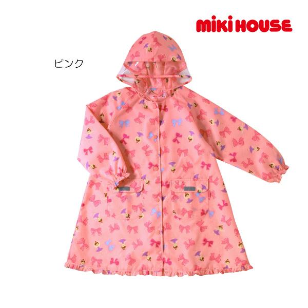 ミキハウス正規販売店/(海外販売専用)ミキハウス mikihouse リボンいっぱい♪リーナちゃんレインコート〈M-LL(100cm-130cm)〉