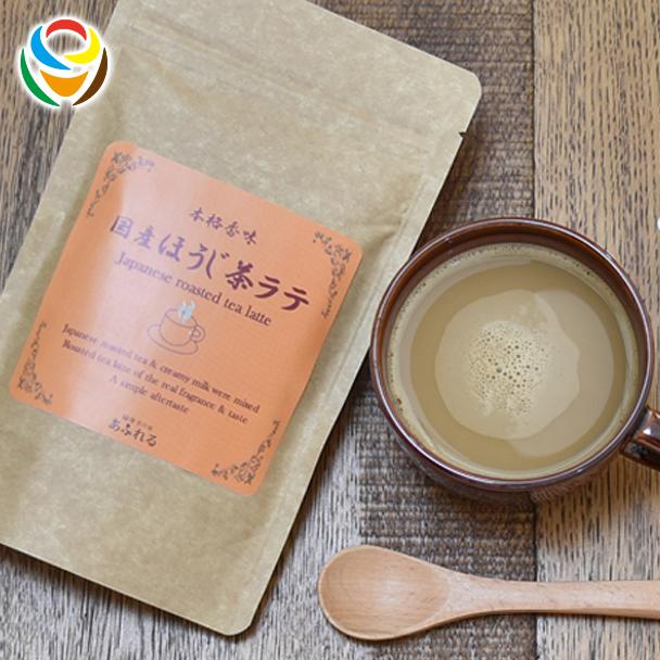 ホープフル 国産ほうじ茶ラテ 爆売り 130g HOPEFULL パウダー 激安挑戦中 粉 健康茶 お茶