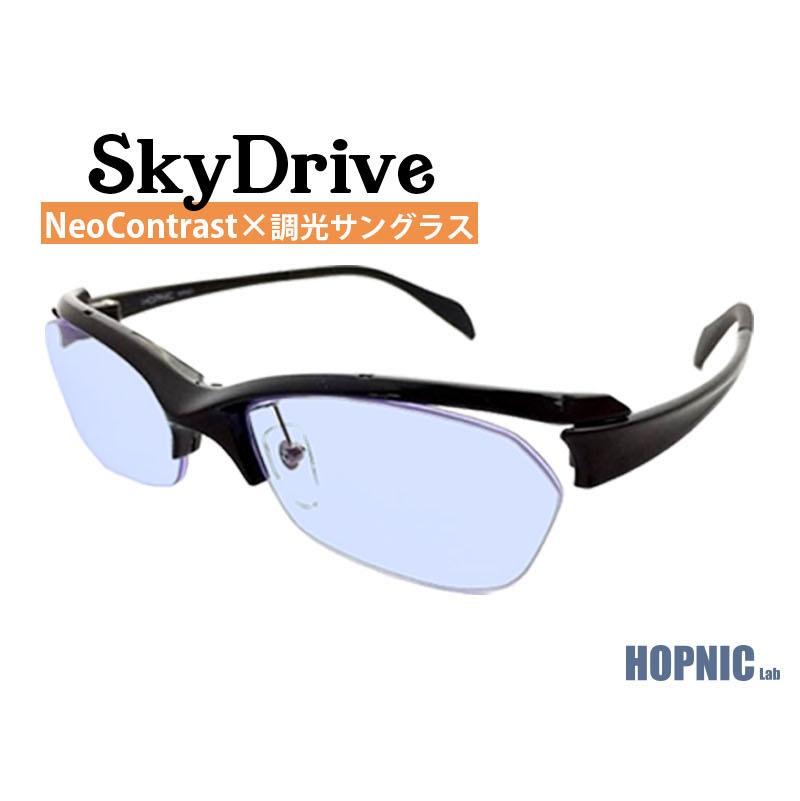 ポイント10倍 調光サングラス メンズ レディース ネオコントラスト メガネ 釣り ゴルフ アウトドア ドライブ イエローライトカット ドライブ 調光 調光Neo NeoContrast ドライブ調光 uvカット まぶしい 眩しい サングラス 紫外線 カット 眼鏡 薄い 色 レンズ