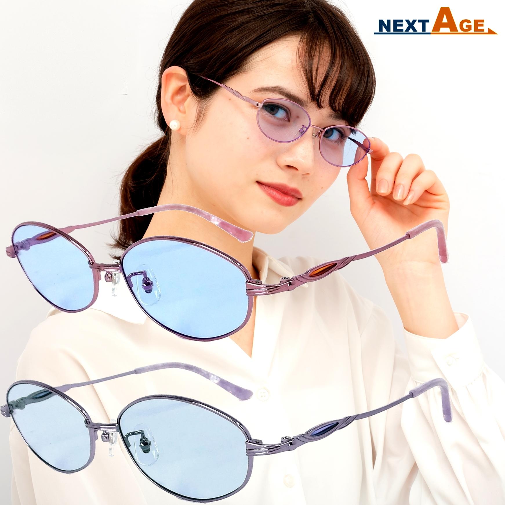 眩しさ 改善 白内障 軽減 サングラス度付き 対応可オーバル タイプ まぶしさ 緩和 ネオコントラスト NeoContrast サングラス レディース 贈答 女性 軽量 オーバル ライト 眩しい 白内障予防 術後 頭痛 uvカット 保護メガネ 後 アイケア 防眩 対策 まぶしい おすすめ 売れ筋 予防 眼鏡 紫外線 眼精疲労 uvケア 手術 術