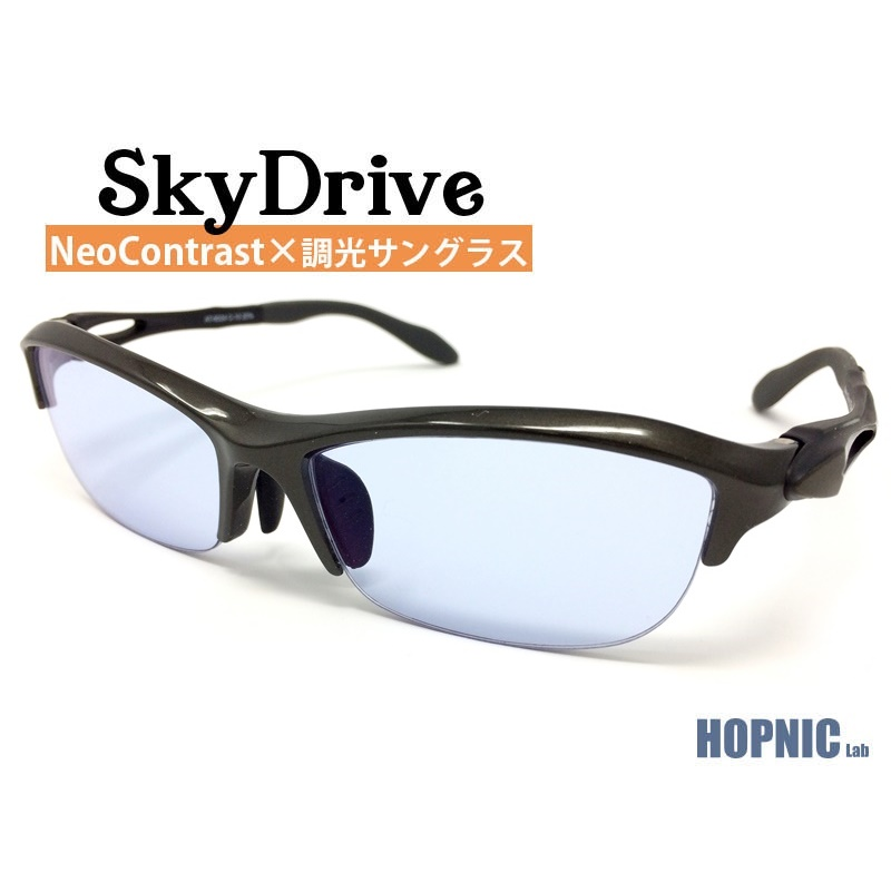 ポイント10倍 調光サングラス メンズ レディース ドライブ 紫外線 uvカット ネオコントラスト PCメガネ 釣り ゴルフ イエローライトカット 特許 ファッション 送料無料 メガネケース プレゼント 偏光 を超える サングラス