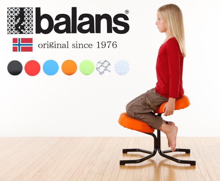 バランスチェア バランススタディ balans series 5064 子供 学習 健康チェアー バオフィスチェア パソコンチェア 学習椅子 高さ調節 キッズチェア スツール 猫背 国新産業