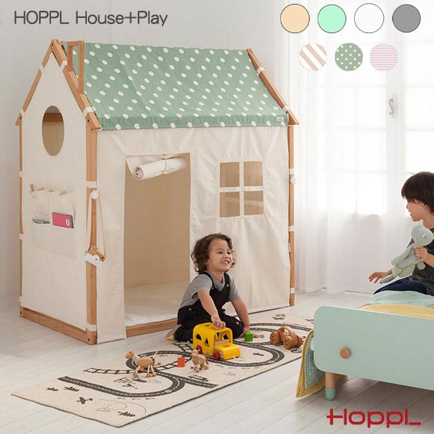 HOPPL ホップルHOPPL House+Play(ホップルハウス+プレイ)プレイハウス 木製 キッズテント キッズハウス おしゃれ 可愛い 北欧 子供部屋 屋内 インテリア プレゼント 入学祝い 子供 キッズ デザインタイプ
