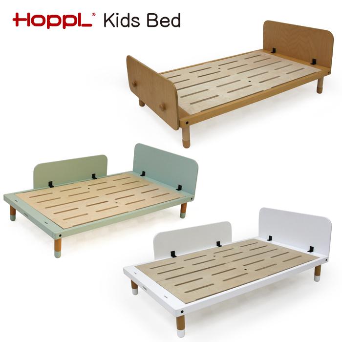 HOPPL ホップルKids Bed キッズベッドベッド キッズ 布団 幼児 食事 北欧 3歳 4歳 5歳 6歳 マット 枕 木製 子供 人気 幼稚園 保育園 入園 入学 大人まで