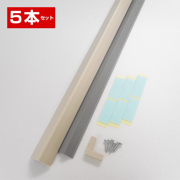 コーナーガード 当て板式 ミニ 安全ガード アイボリー 5本セット (35mm幅×1M)安全ガード アイボリー色 直角用