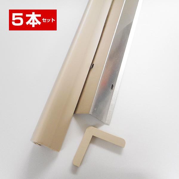 コーナーガード 業務用穴あけタイプ 直角用 ビッグサイズ アイボリ 5本 (90mm幅×1M) 接触による傷を防止する衝撃保護材です