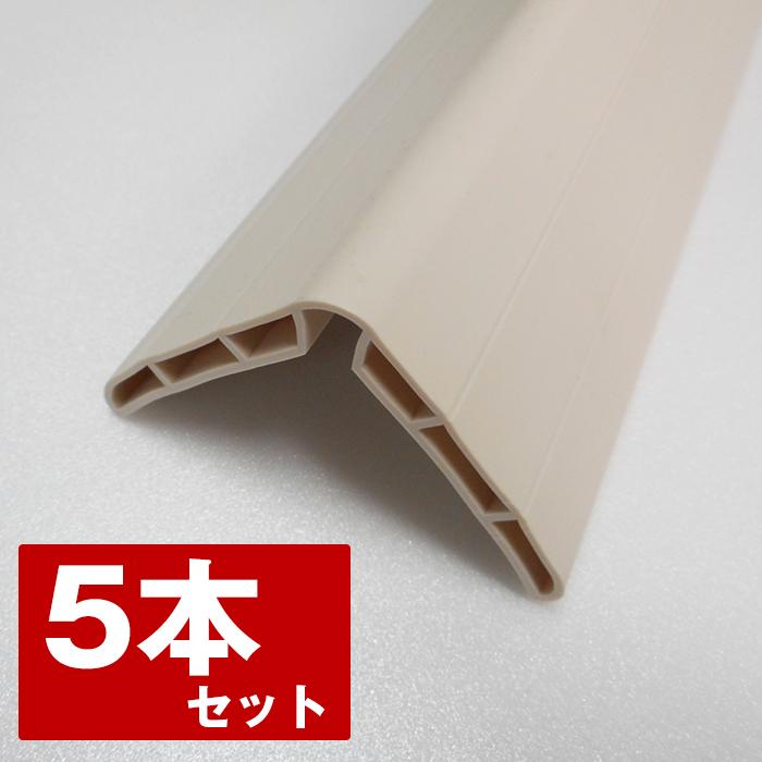 コーナーガード(粘着式) L字型 安全ガード CG-NTアイボリ (5本入り) (軽量型) アイボリ 長さ1000mm