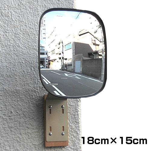 ワンダフルデー ポイント+5倍 ガレージミラー カーブミラー HP-角10レギュラー貼付 黒 or 白 (角型15cm×18cm 黒) コンクリート ロックなどに貼るだけ