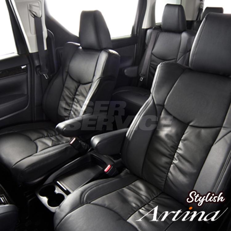 アルティナ スクラム バン DG64V スタイリッシュ レザー シートカバー 品番 9496 Artina 一台分