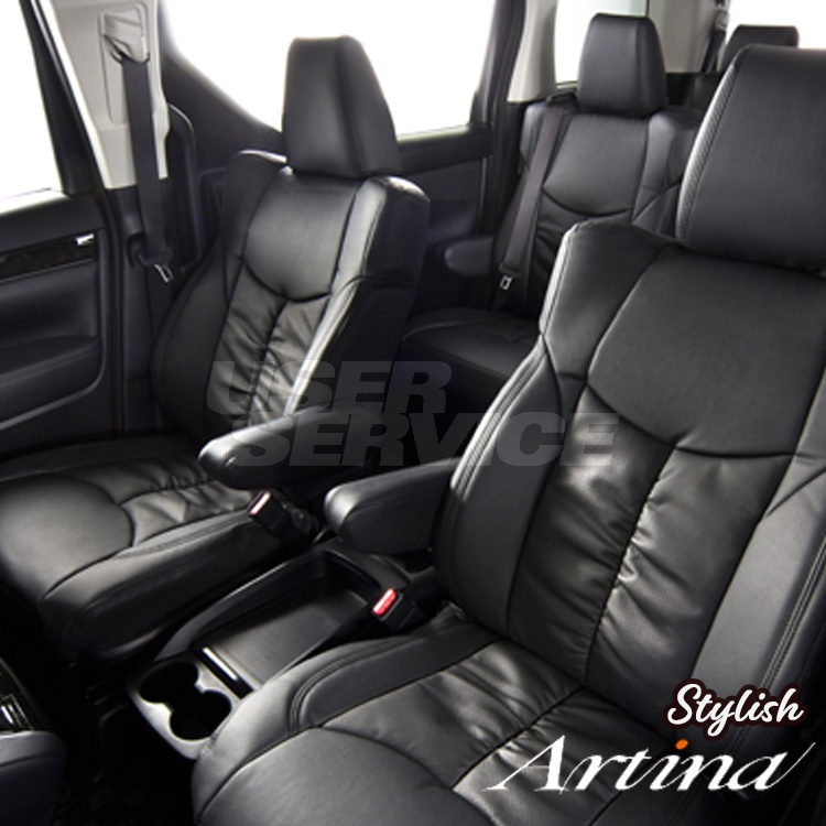 プレオ+ プラス シートカバー LA300F LA310F 一台分 アルティナ 8401 スタイリッシュ レザー