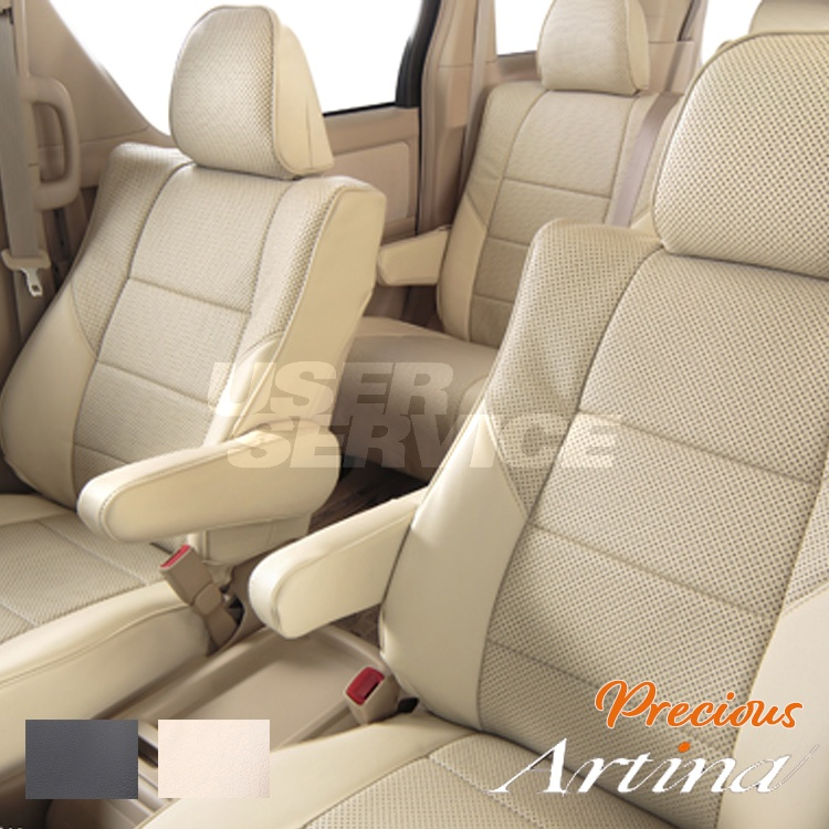 エスティマハイブリッド シートカバー AHR20W 一台分 アルティナ 2681 プレシャス レザー