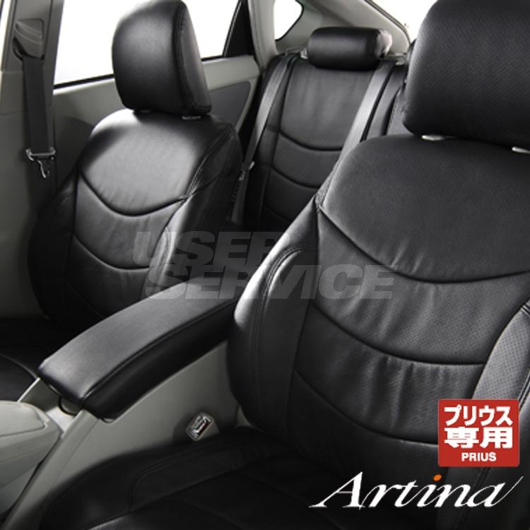 プリウスα アルファ シートカバー ZVW41W 1台分 アルティナ 品番 2408 スタイリッシュレザー forプリウス Artina Stylish for PRIUS