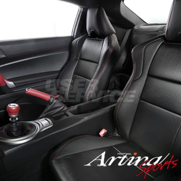 スカイライン シートカバー ER34 HR34 ENR34 スエード+カーボン フロント一式 (2脚) アルティナ 品番 6341 スポーツシートカバー Artina SPORTS SEAT COVER
