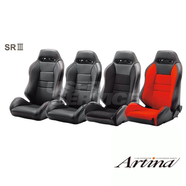 汎用 レカロ SRIII  アルティナ 品番 レカロシートカバー Artina SPORTS SEAT COVER